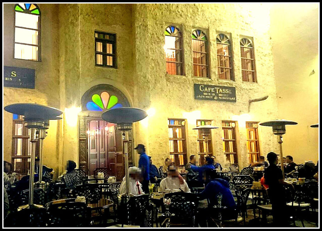 Best places to have shisha in Souq Waqif - Qatar Survival Guide